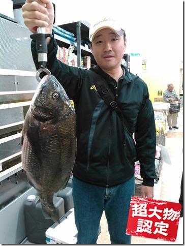 180505oomono_ooshima