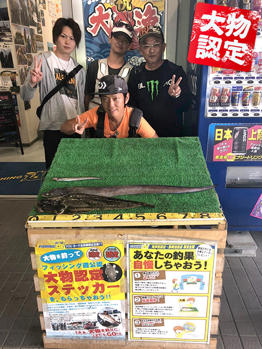 180610oomono_mochizuki1