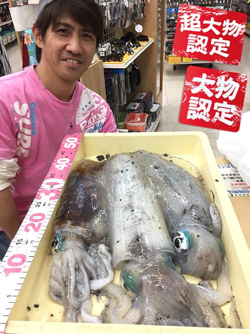 180610oomono_ueno
