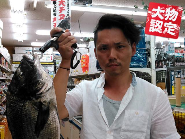 180702oomono_hayashi1