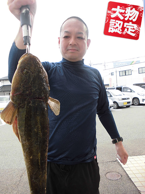 180902oomono_taniguchi1