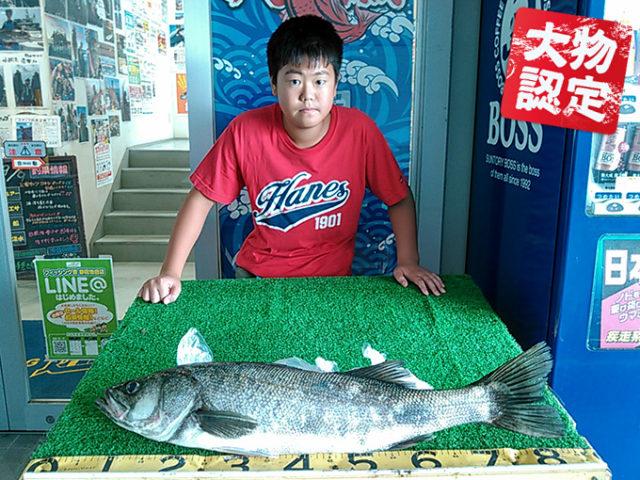 180909oomono_kawasaki