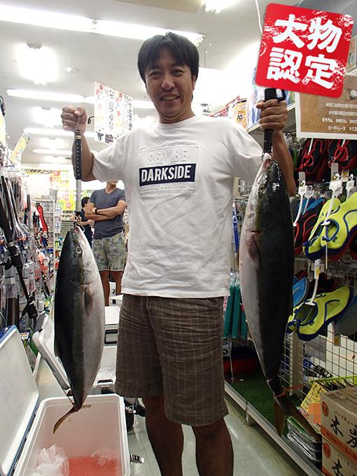 180909oomono_kurita