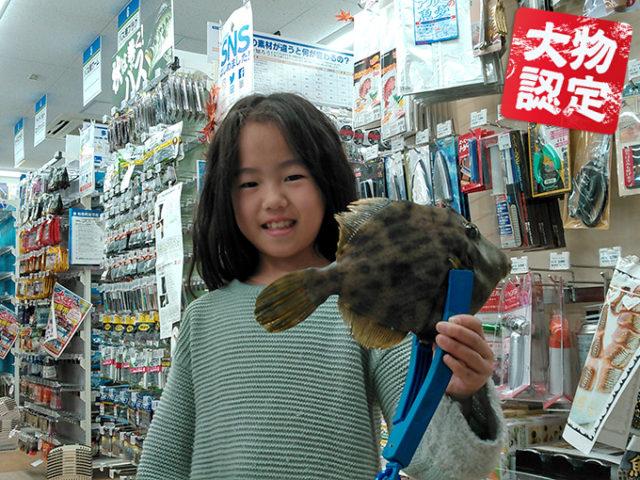 181112oomono_suzuki1