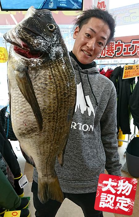 190105oomono_nagakute1