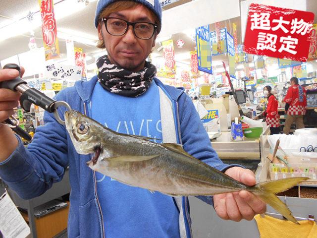 190106oomono_suzuka1