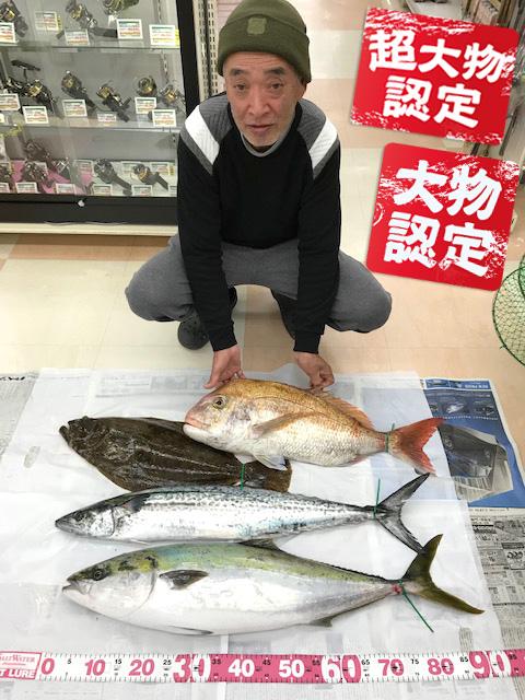 190115oomono_inagaki1