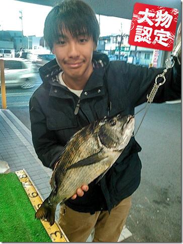 190206oomono_ishikawa1