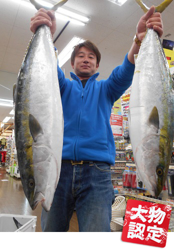 190210oomono_ogawa1