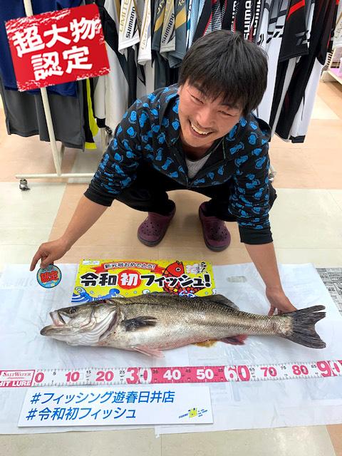 190503oomono_matsubara1