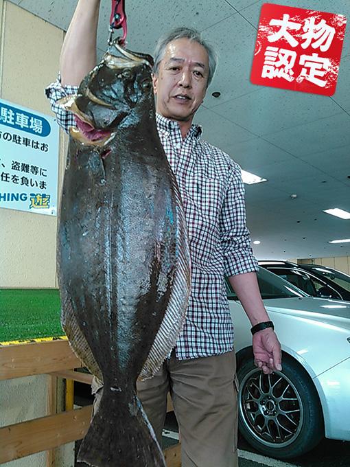 190505oomono_nagata