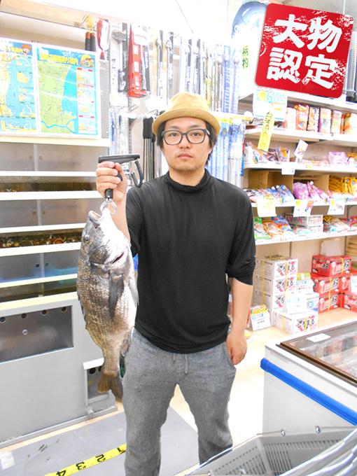 190508oomono_yuji