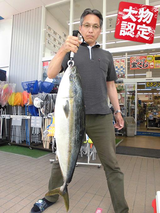 190521oomono_kanehira1