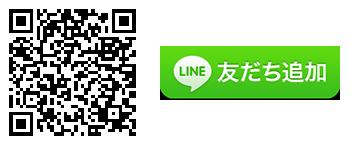刈谷港店 LINE公式アカウント