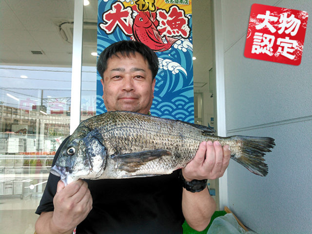 190606oomono_minami1