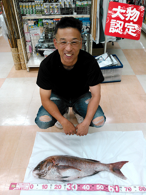 190713oomono_matsushita1