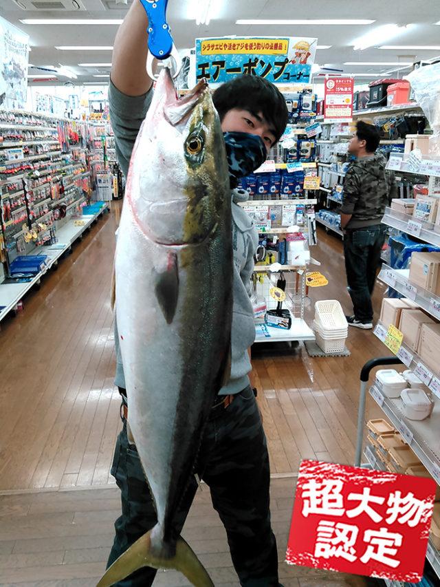191110oomono_nakamura1