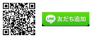 FLD四日市富洲原店 LINE公式アカウント