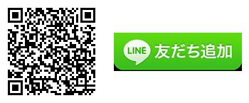 一宮店 LINE公式アカウント