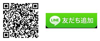 伊勢店 LINE公式アカウント