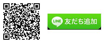 名古屋北店 LINE公式アカウント