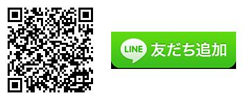 中村黄金店 LINE公式アカウント