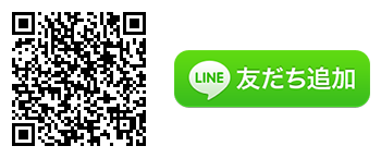 松阪店 LINE公式アカウント