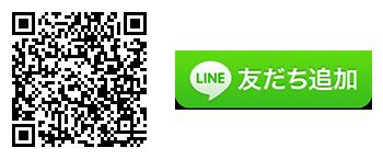 鈴鹿店 LINE公式アカウント