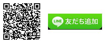 豊橋店 LINE公式アカウント