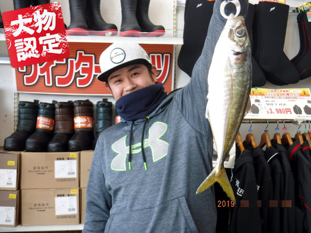 191201oomono_yoshimi1