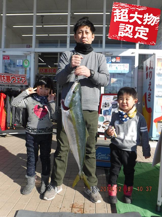 191208oomono_ogawa1