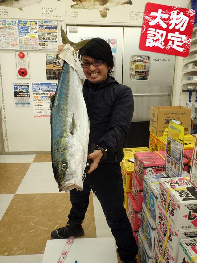 200111oomono_ikeda1