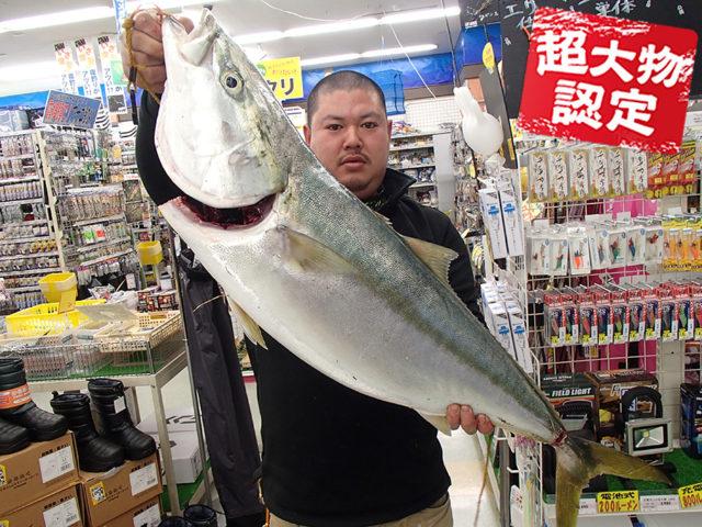 200112oomono_isoya1