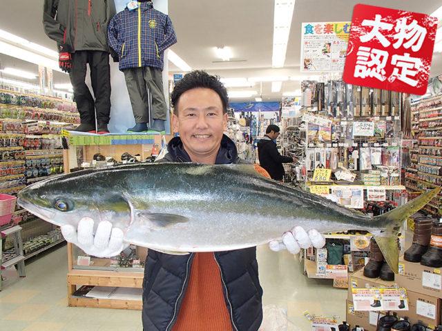 200112oomono_segawa1