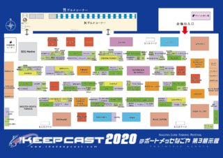 2020_A3MAP