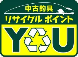 リサイクルポイント