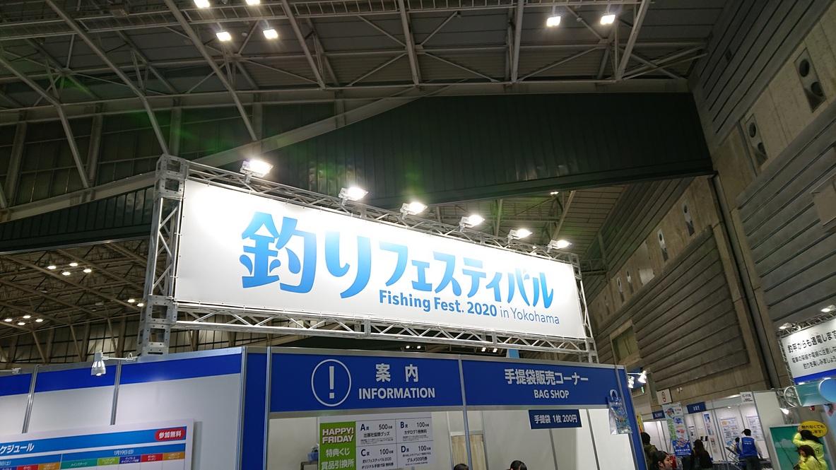 DSC_2451