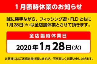 info_202001