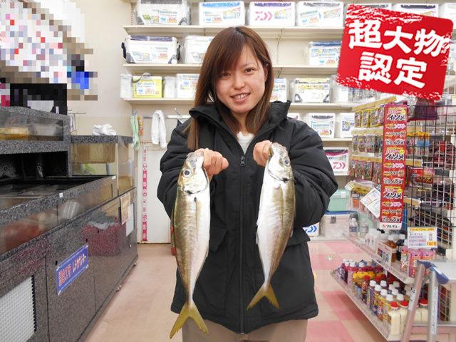 200205oomono_masui1