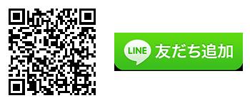 岡崎店 LINE公式アカウント