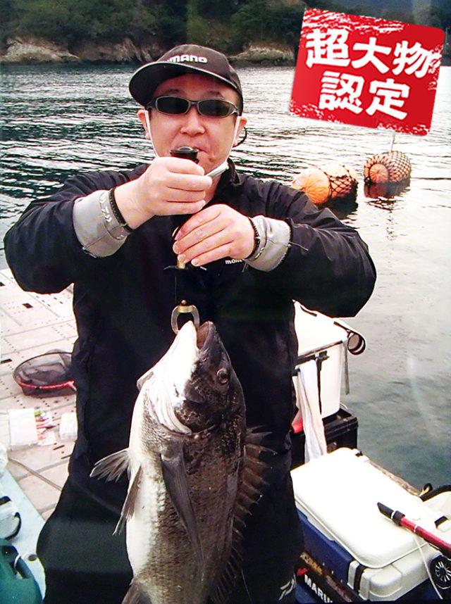 200325oomono_sasaki