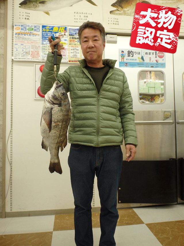 200404oomono_yamaguchi1