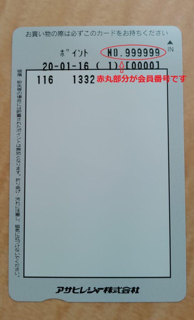KIMG4814