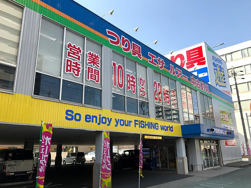 店舗外観の一例