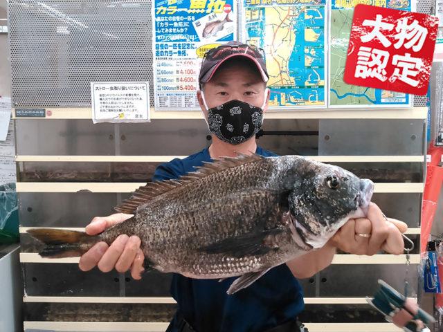 200710oomono_uchino1