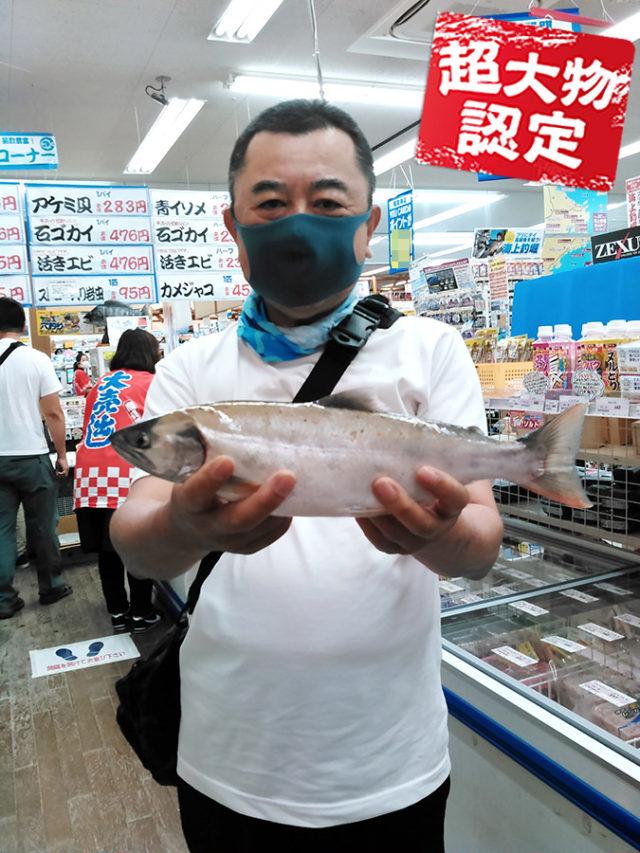 200712oomono_miyazaki1