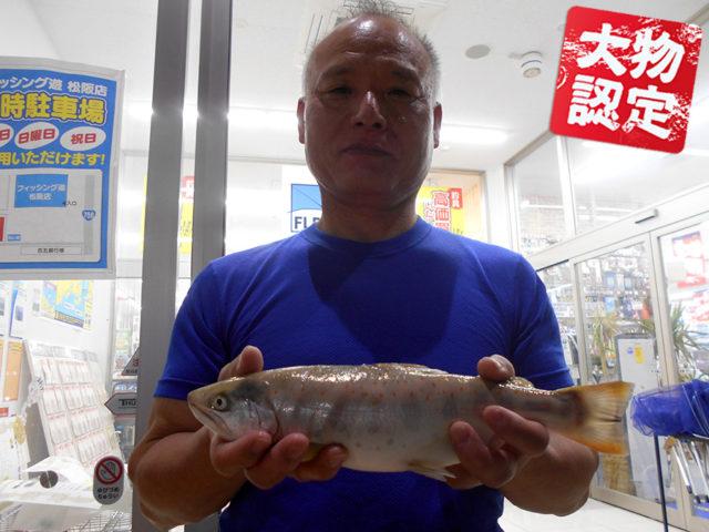 200806oomono_suzuki1