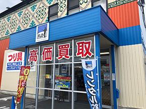 FLD四日市富洲原店外観