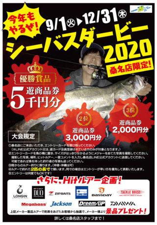 200901kuwana