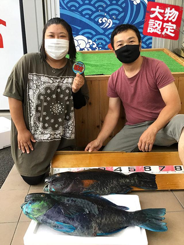 200917oomono_yamaguchi1